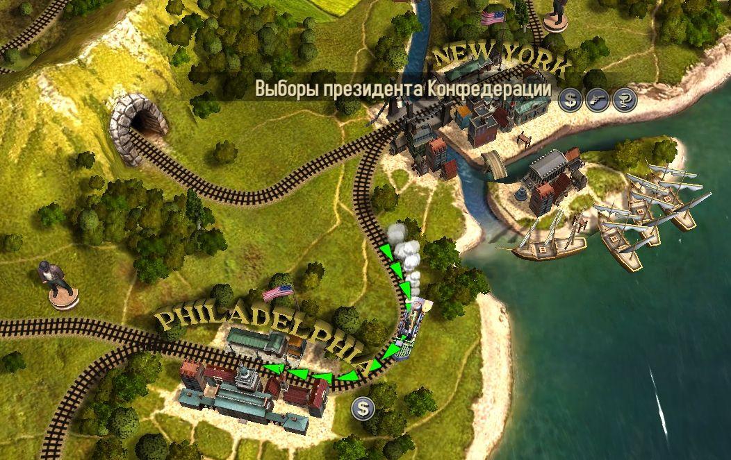 Игра Bounty Train прохождение