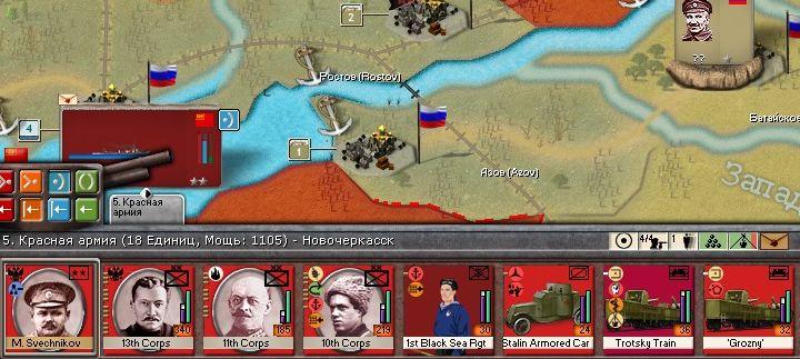 Прохождение игры REDS: Revolution under Siege