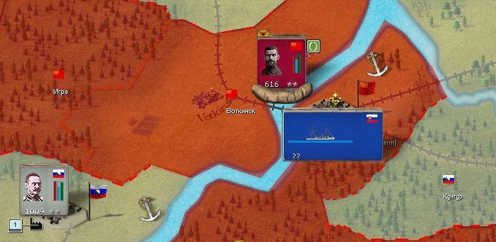 Скриншоты REDS: Revolution under Siege