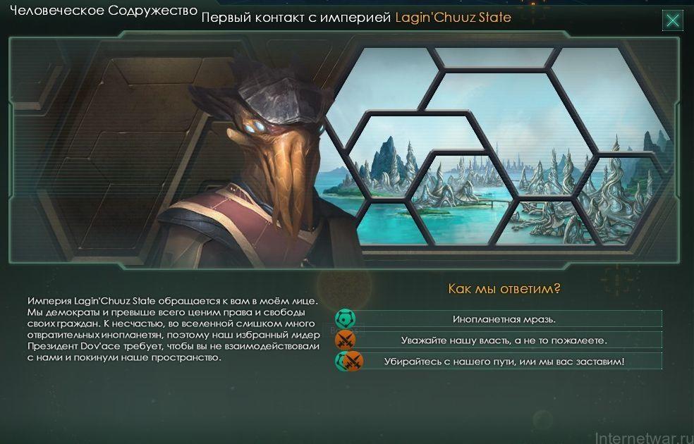 stellaris тактика игры