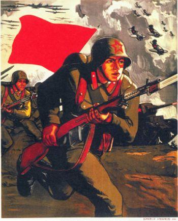 Влакаты великой отечественной войны