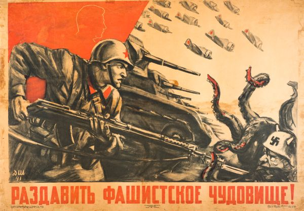 Исторические очерки о великой отечественной войне