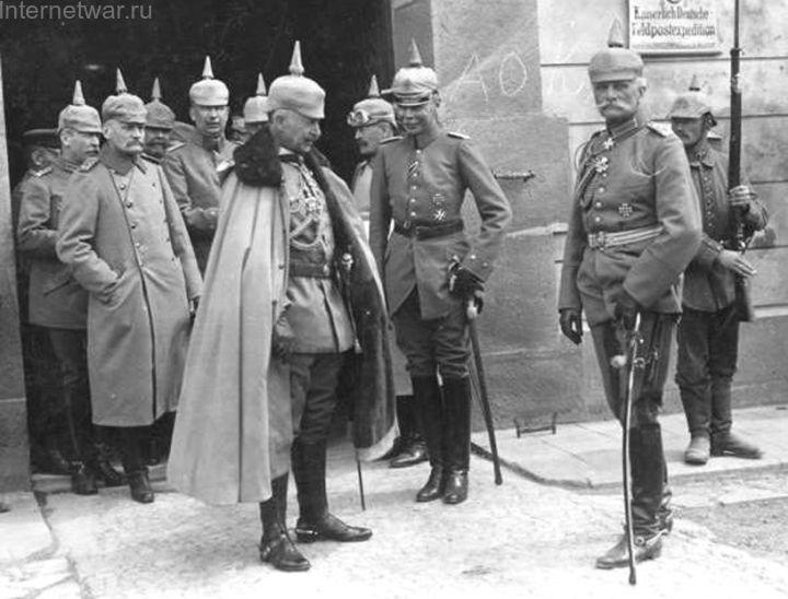 первое мировая война хронология