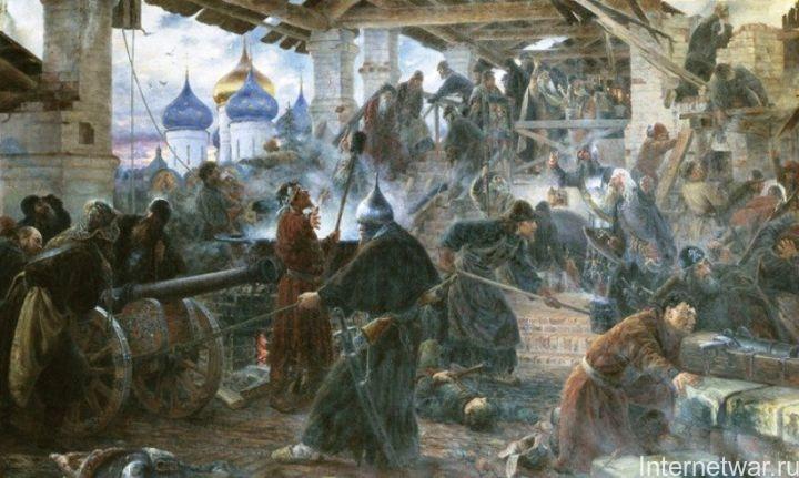 смутное время россии книги