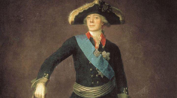 К. Валишевский. Сын Екатерины Великой