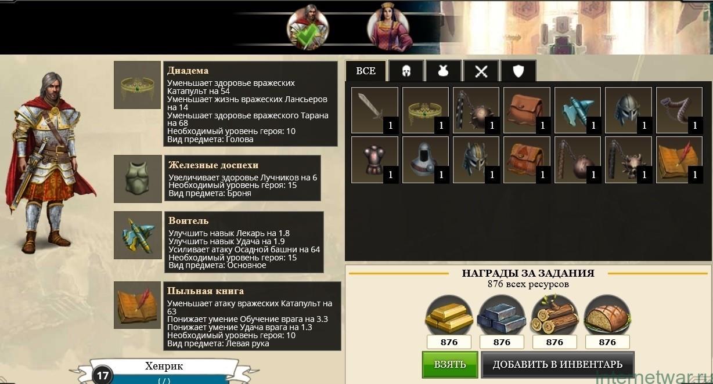 браузерные онлайн игры на русском