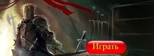 браузерные рпг онлайн игры