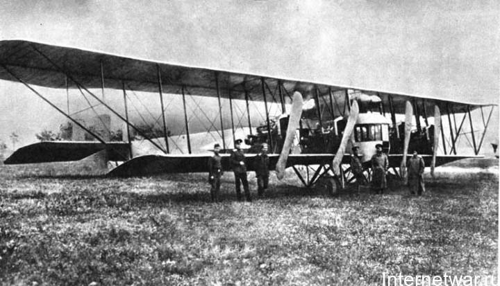 авиация первой мировой