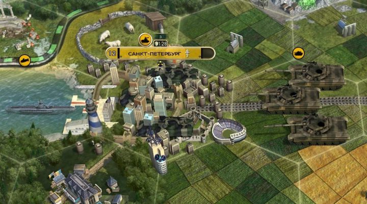 Earth 2014 — Civilization V