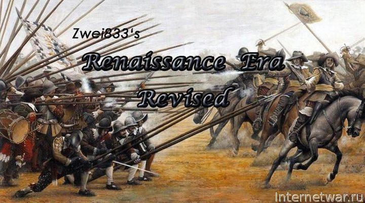 Renaissance Era Revised — Civilization 5