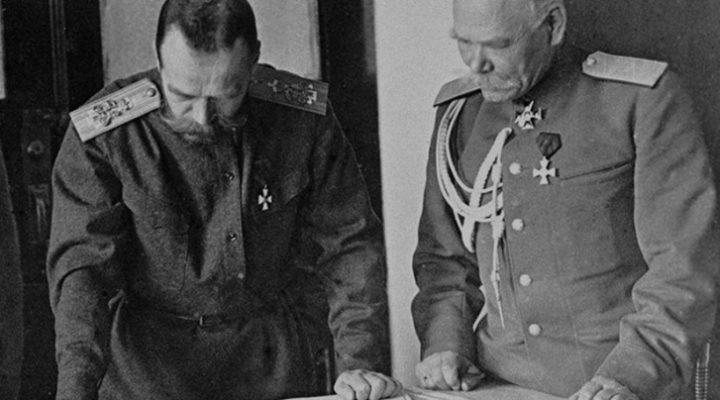 Сентябрь 1915 г — календарь первой мировой