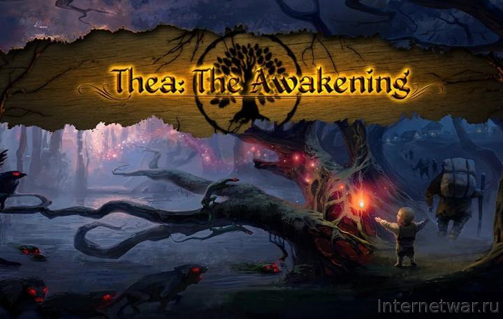 thea awakening игра