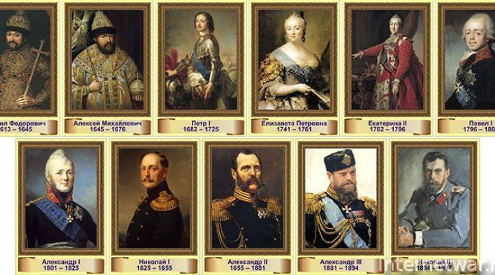 Потомки царя Алексея