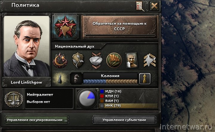 hearts of iron 4 dlc