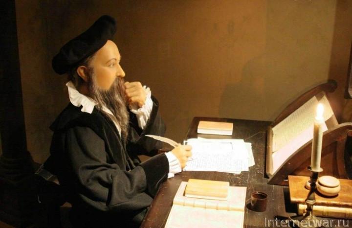 эпоха возрождения книги