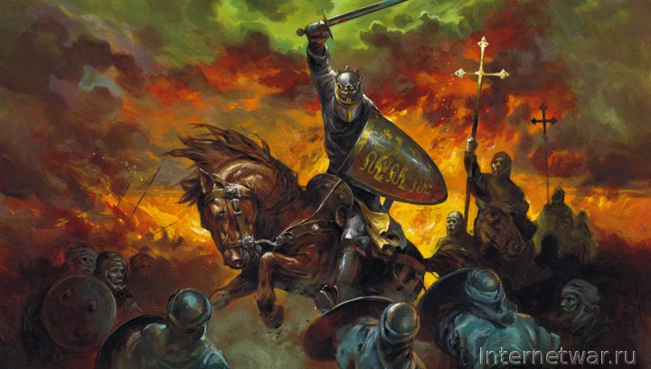 крестовый поход скачать книгу