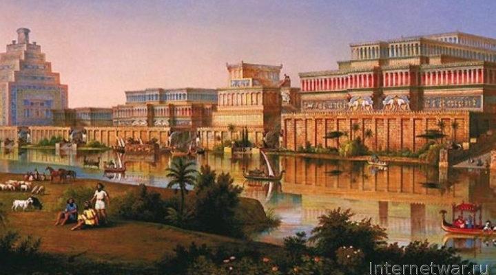 Жорж Ру. Великие цивилизации Междуречья