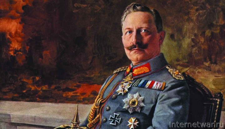 кайзер вильгельм 2