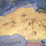 Второй сборник минимодов Hearts of Iron IV