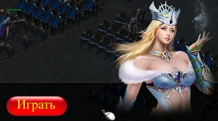 Часть 1. Меч короля Артура — онлайн-игра