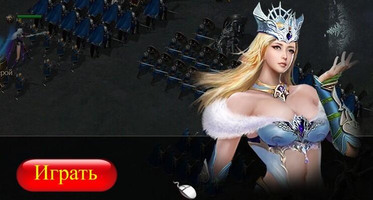 лучшие браузерные онлайн игры