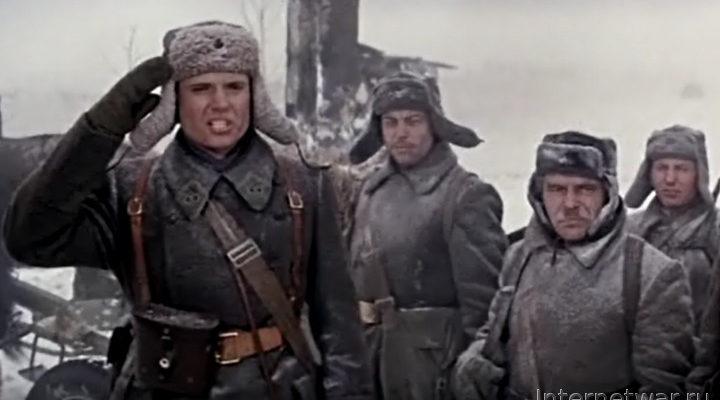 Горячий снег — книга и фильм
