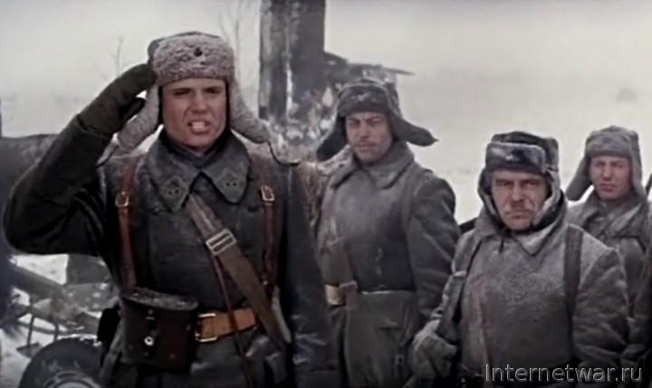 Горячий снег Бондарева роман и фильм