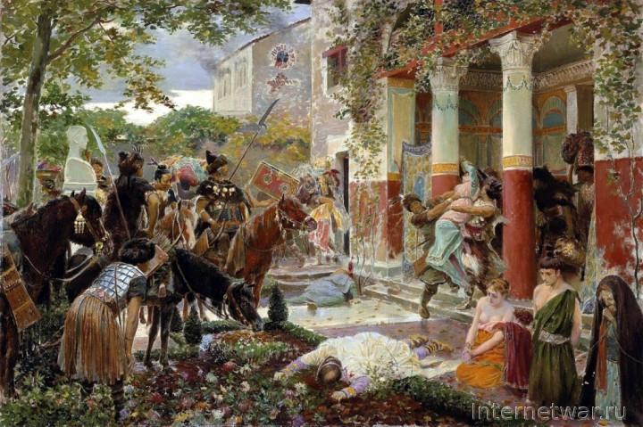 Эпоха Аттилы книга