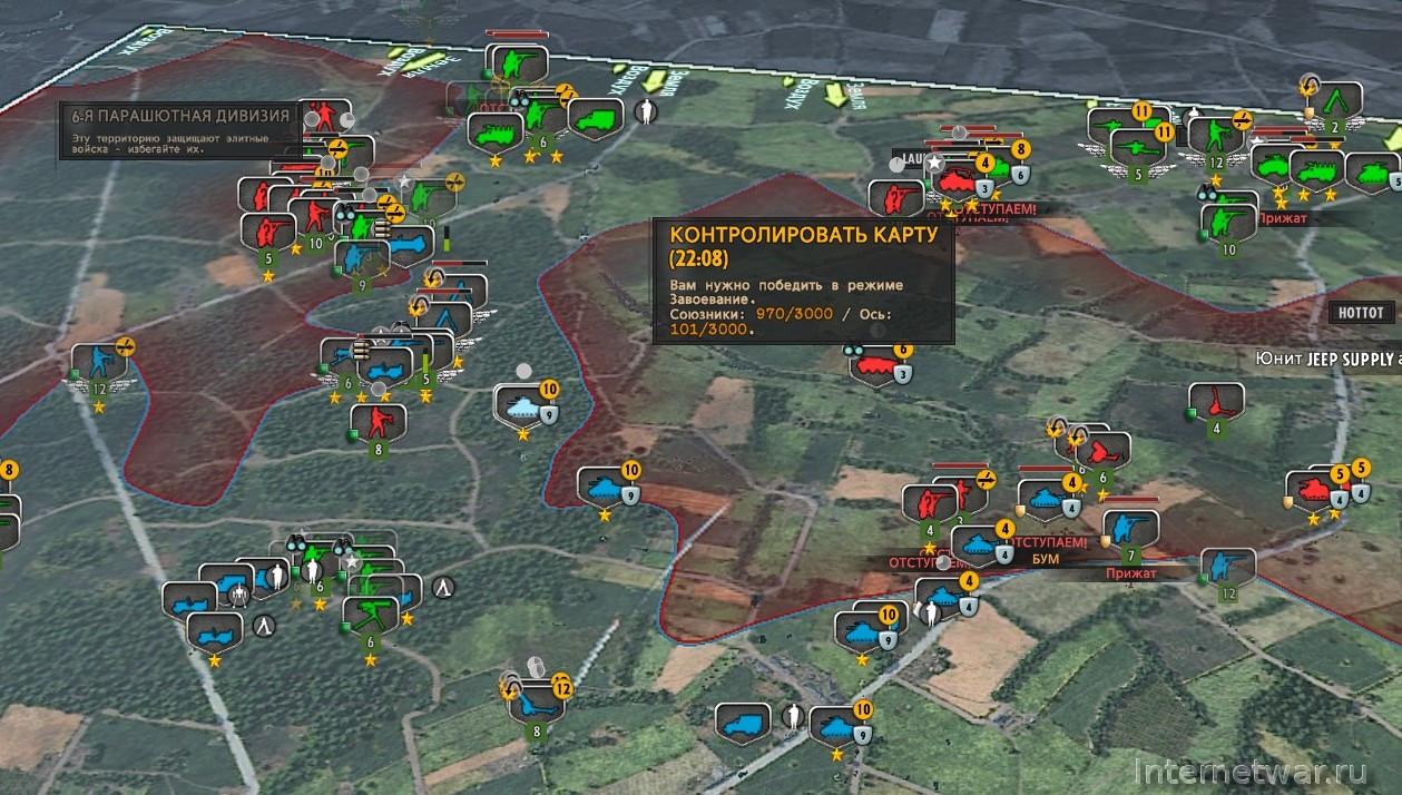 Прохождение кампании Steel Division. Normandy 44