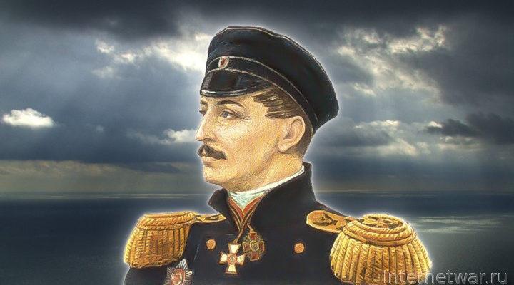А. Зонин. Жизнь адмирала Нахимова