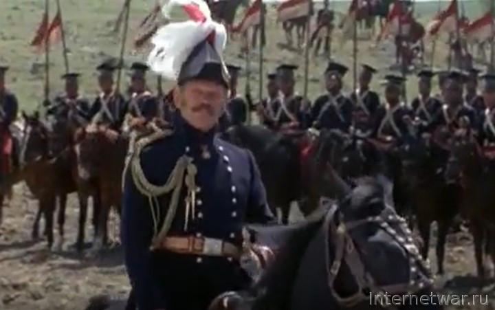 фильм атака легкой кавалерии скачать