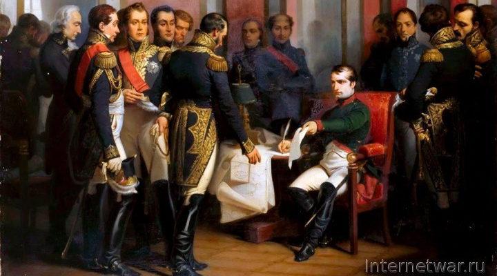 Я. Нерсесов. Маршалы Наполеона Бонапарта