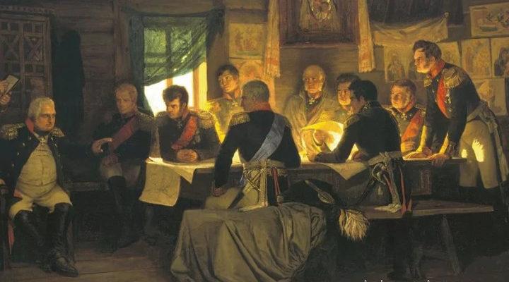 Я. Нерсесов. Русские генералы 1812 года
