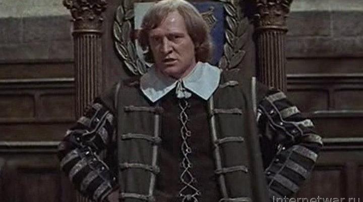 Кромвель (Великобритания, 1970)