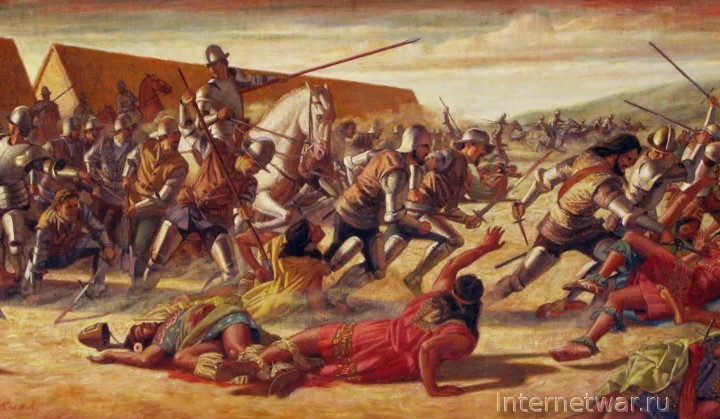 история инков