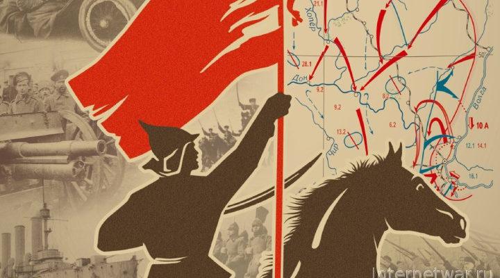 А. Герман. Русские революции и гражданская война