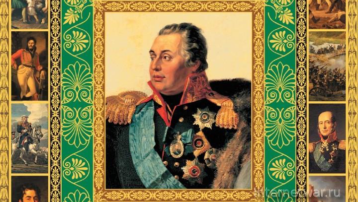 книга отечественная война 1812 года скачать