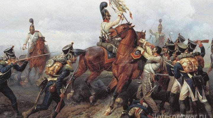 Часть 2. О. Соколов. Аустерлиц: Наполеон, Россия и Европа: 1799-1805 гг.