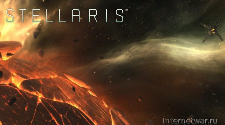 Stellaris 2.0
