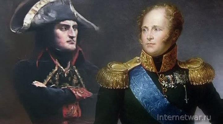 О. Соколов. Битва двух империй. 1805-1812 гг.