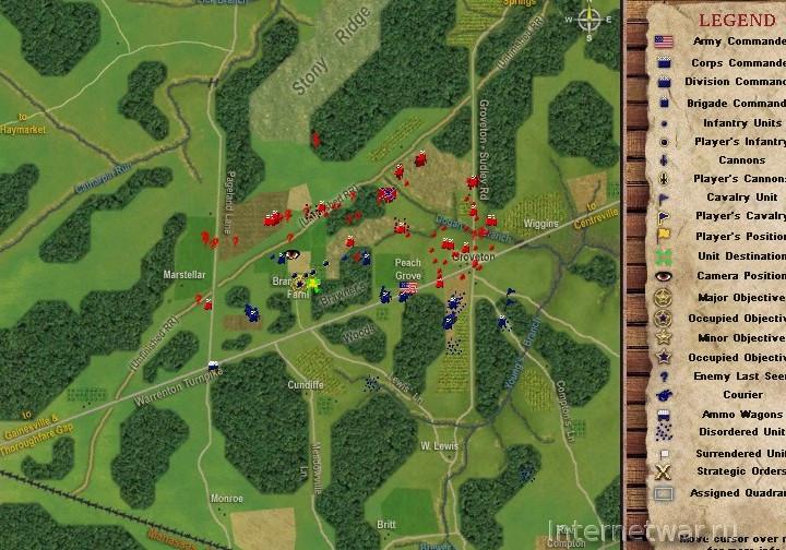 лучшая военно-историческая стратегия