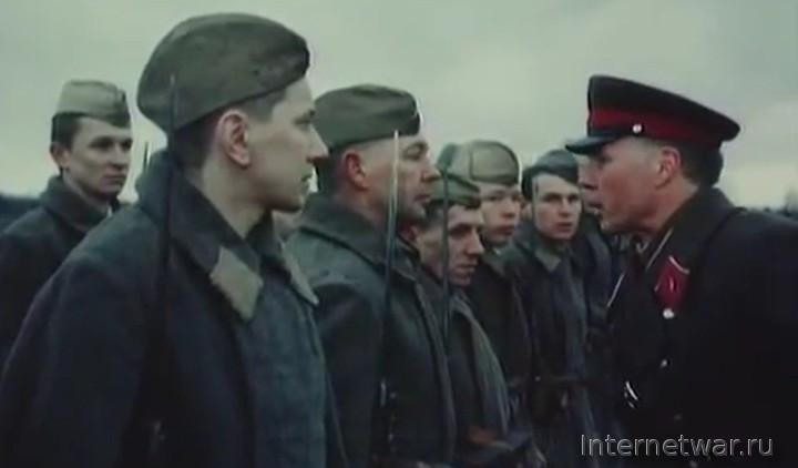 фильм генерал