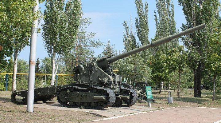 Часть 1. Артиллерийские гибриды