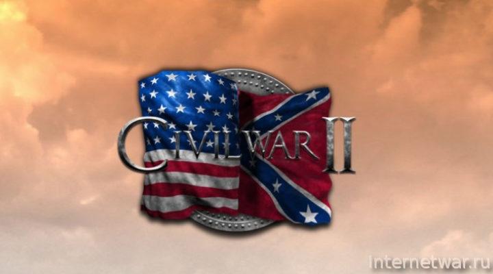 Civil War II: Bloody Road South