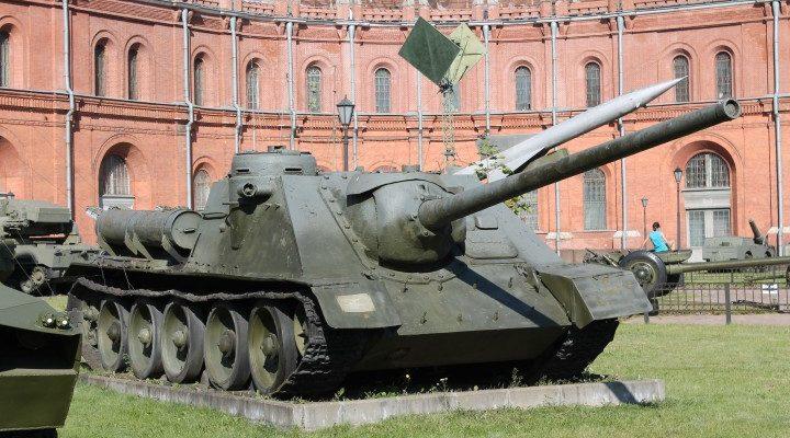 Часть 5. Артиллерийские гибриды
