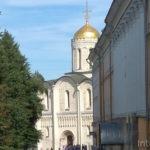 Часть 3. Владимирские древности