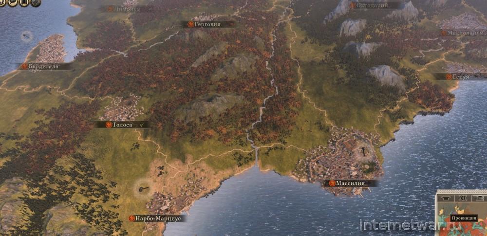 прохождение кампании rome 2