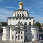 Часть 5. Владимирские древности
