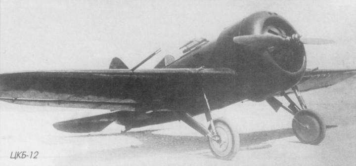 Истребитель И-16 история авиации