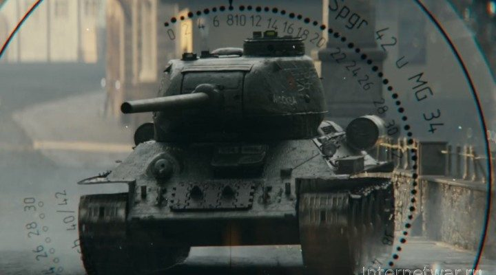 Т-34 — рецензия